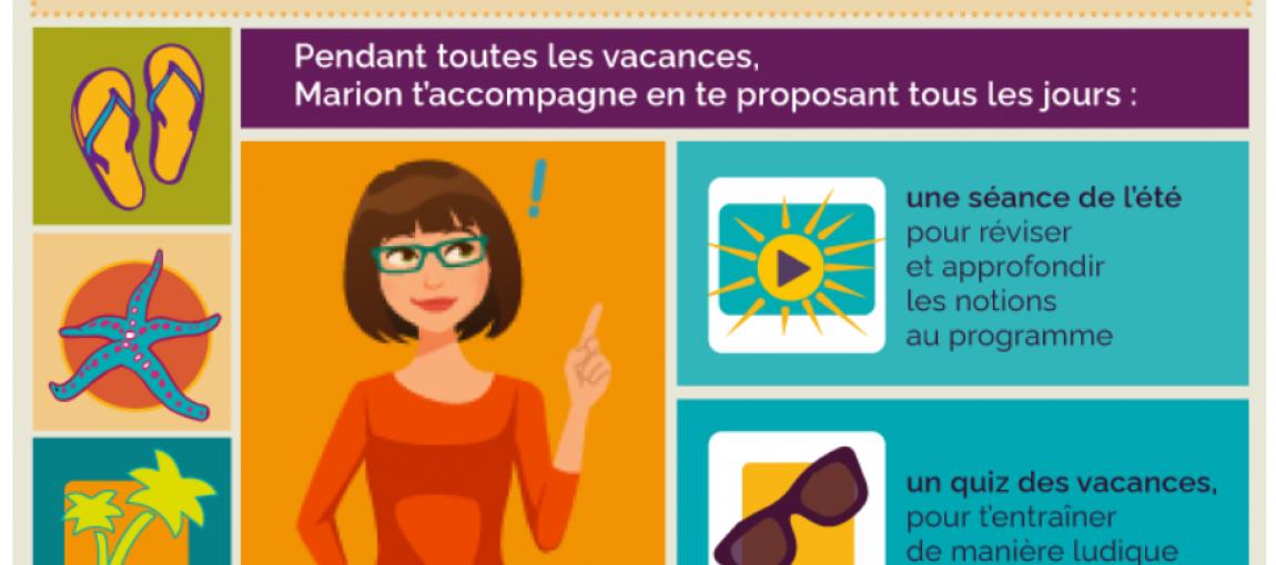 vignette Tout Apprendre / Maxicours cahiers de vacances